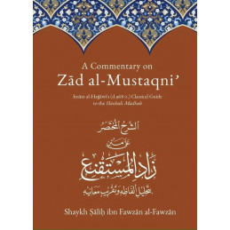 A Commentary on Zad al-Mustaqni' Volume 1 and 2