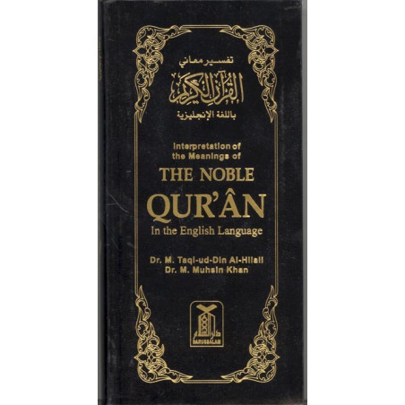 Noble Quran English Only Long