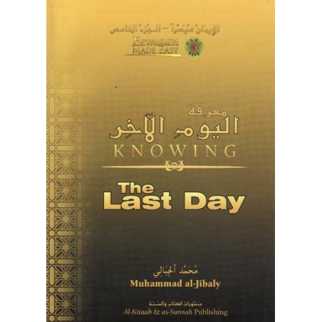 Knowing the Last Day Eeman Series 2