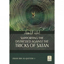 Supporting the distressed against the tricks of Shaytan Satan