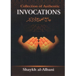 Collection of Authentic Invocations Pocket Size