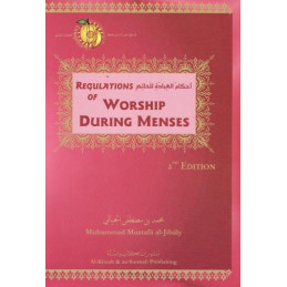 Regulations of Worship During Menses by Muhammad al Jibaly