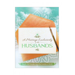 A Message Exclusively to the Husbands