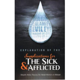 Explanation of the Supplications for the Sick and Afflicted