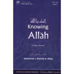 Knowing Allah Eamaan Series Book 1