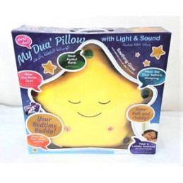 MY Dua Pillow with Light & Sound With Closed Eyes