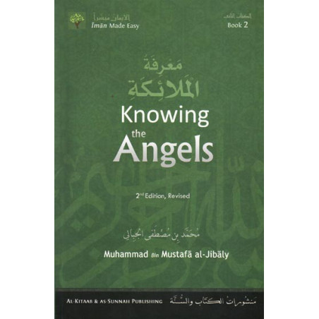 Knowing the Angels Eemaan Made EASY Series 2