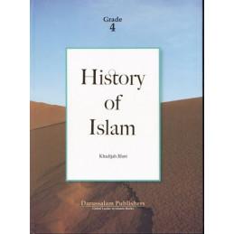 History of Islam Grade 4