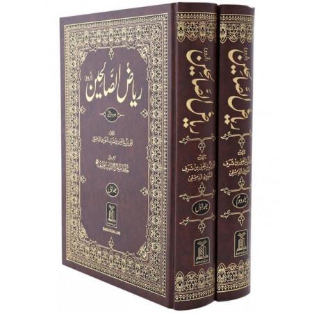 Riyaad us Saaliheen 2 Vol Urdu