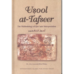Usool At Tafseer The Methodology of Quranic Interpretation