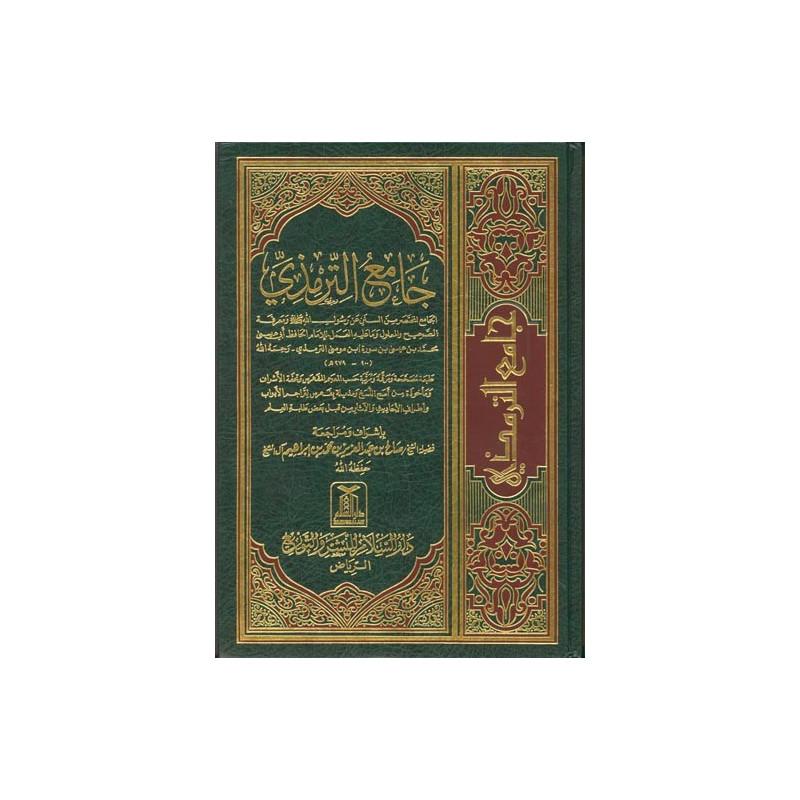 Jami At Tirmidhi Arabic Only