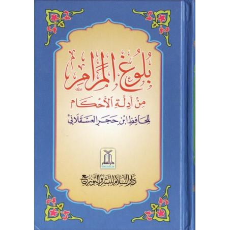Blughul Maram Arabic Only Small