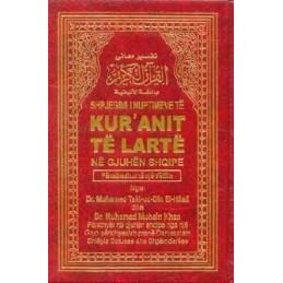 Noble Quran Albanian Kur anit Te Larte HC Kuranit