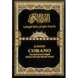 Noble Quran Italian Language IL SACRO CORANO