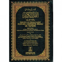 The Noble Quran In Turkish Language With Tafsir
