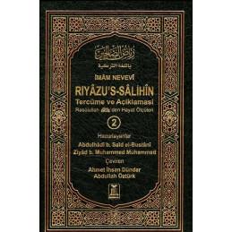 Riyazus Salihin Riyadh us Saliheen 2 Vols Turkish