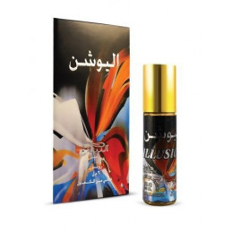 Illusion Roll-on Perfume Attar By Nabeel