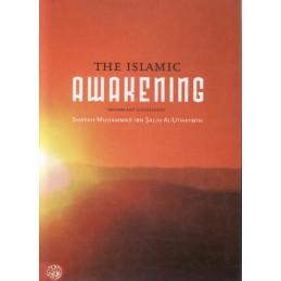 The Islamic Awakening by Shaykh Salih Al Uthaymin