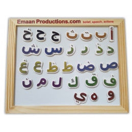 Alphabet Arabic Magnet board white & Black Board
