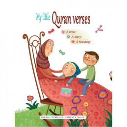 My Little Quran Verses by Siham Andalouci