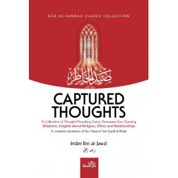 Captured Thoughts By Imam Ibn Jawzi Thought-Provoking Gems