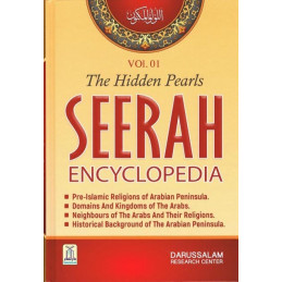 Seerah Encyclopedia The Hidden Pearls Volume 1