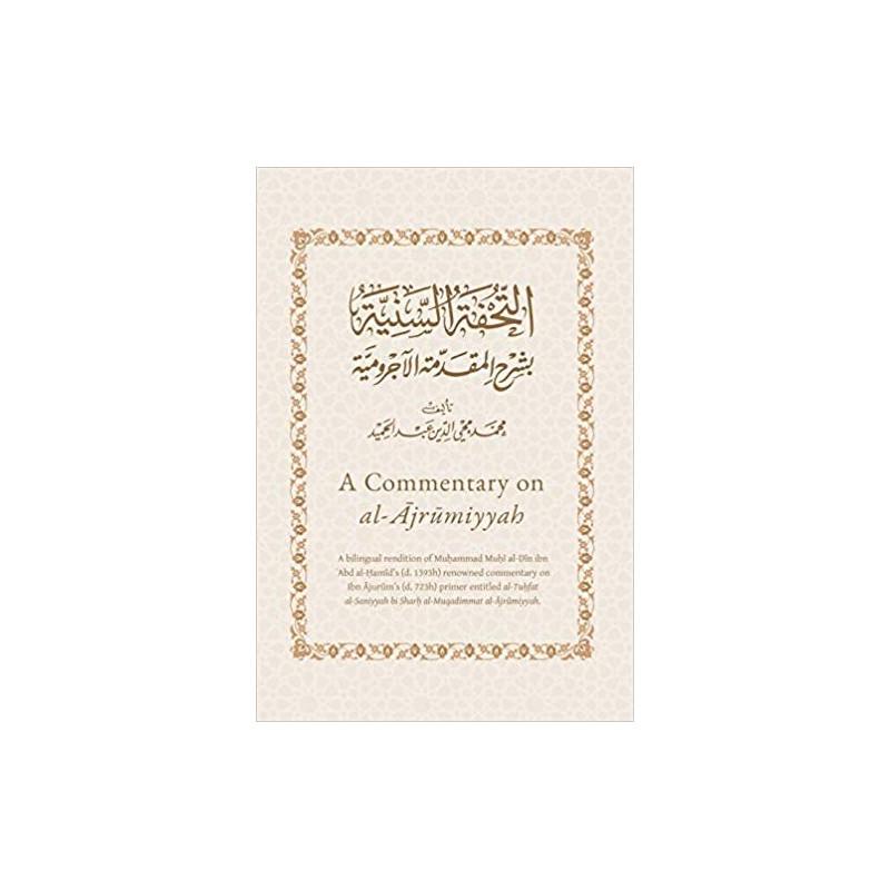 A Commentary on Al-Ajrumiyyah, English - Arabic Tuhfat Al-Saniyy