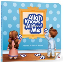 Allah Knows All About Me by Yasim Mussa