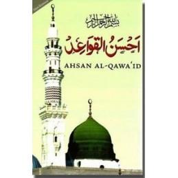 Ahsan Al Qawaid