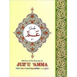 Juzz Amma Tajweed Colour Coded In Block Form