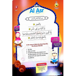 Your Surahs Made Easy Part 2
