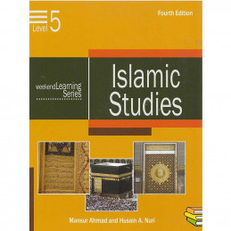 Islamic Studies Level 5 Weekend Learning Series