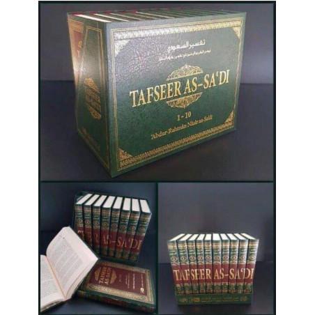 Tafseer As Sadi 10 Volume English Arabic