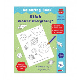 Allah Created Everything Colouring Book