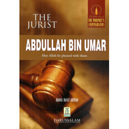 The Jurist Abdullah bin Umar