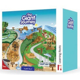 The Giant Journey Floor Puzzle By Learning Roots