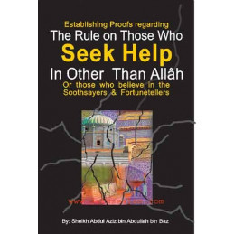 Establishing Proofs Regarding The rule on Those who seek help in