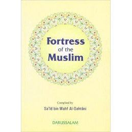 Fortess of the Muslim Medium Size