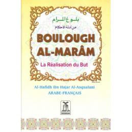 Boulough Al Maram french