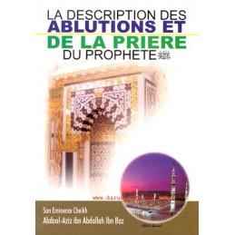 La Description Des Ablutions Et De La Priere Du Prophete