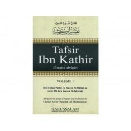 Tafsir Ibn Kathir Volume 1 French