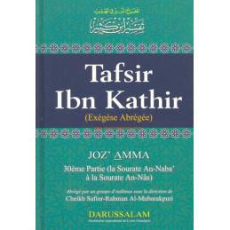 Tafsir Ibn Kathir Part 30 French