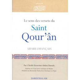 Saint Qouraan