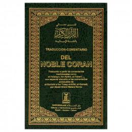 Noble Quran Del Noble Coran Spanish