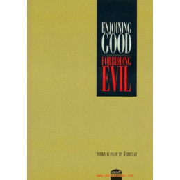 Enjoying Good Forbidding Evil by Sheikh Al-Islam Ibn Taimiyyah