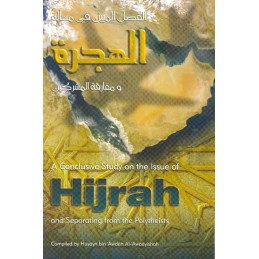 Conclusive Study on issues of Hijrah