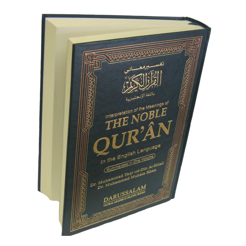 The Noble Quran Side by Side Arabic and  English Full page Large
