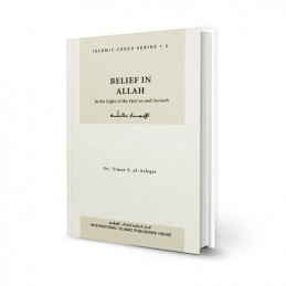 Belief in Allah ISLAMIC CREED SERIES Volume 1