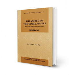 World of the Noble Angels ISLAMIC CREED SERIES Volume 2