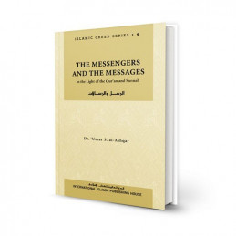 The Messengers and the Message Creed Series 4